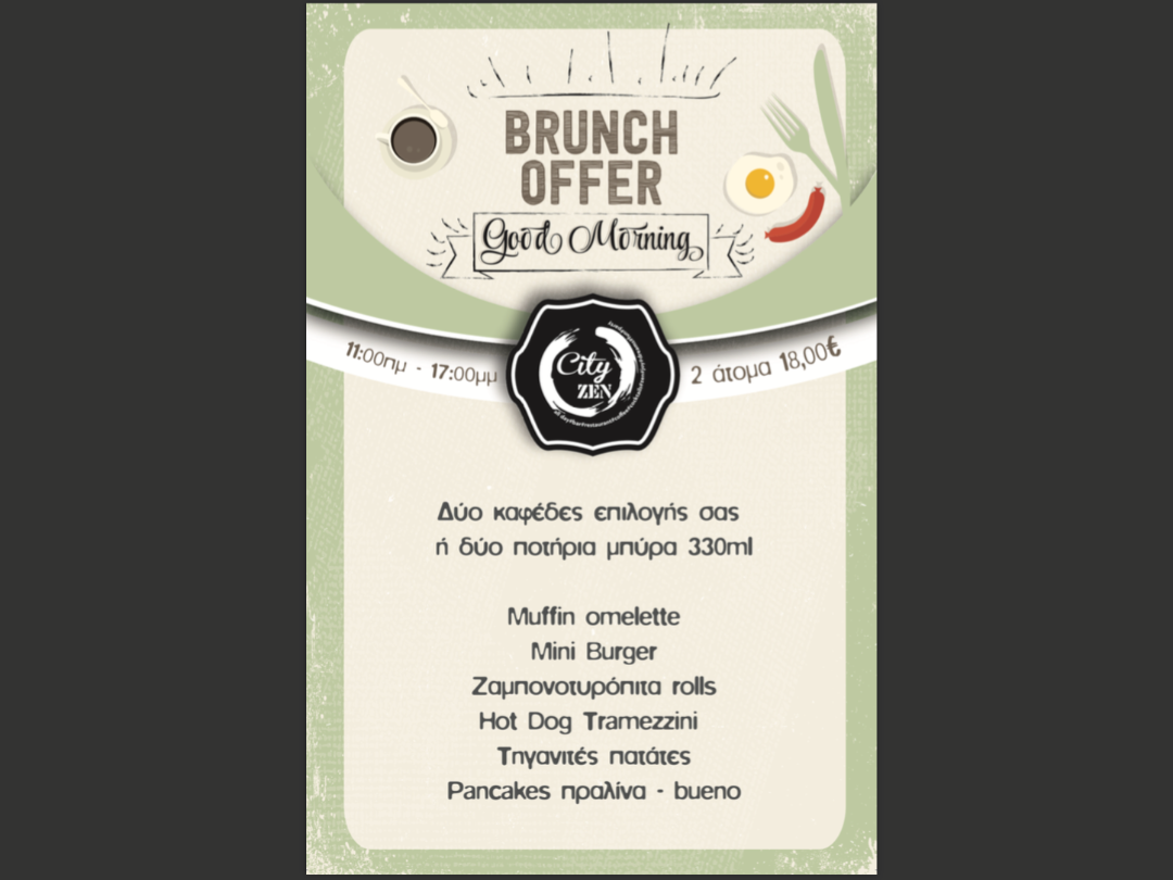Brunch Offer